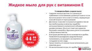 Презентация каталога Farmasi сентябрь 2016