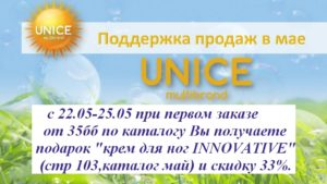 22-25-programs-present