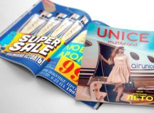 unice каталог 8 июль август