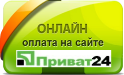 onlajn_oplata_uslug
