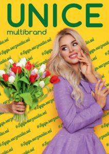 unice-katalog-4-mart-2019 001