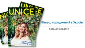 unice-katalog-10-iyul-prezentacziya-2019 01