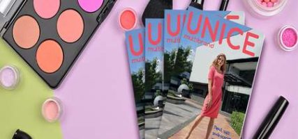 Unice каталог август № 12 акции Юнайс 26.08.2019-15.09.2019