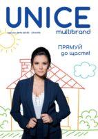 Unice каталог октябрь 14 2019 Украина каталог Юнайс жовтень 33% регистрируйся здесь скидки до 70%-90%