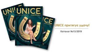unice-katalog-13-sentyabr-prezentacziya-2019 01