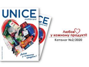 unice catalog 02