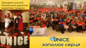 unice_kherson_24_11