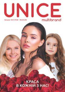unice-katalog-3-fevral-mart-2020 001