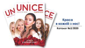 unice-katalog-03-fevral-novinki 01