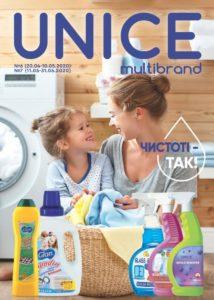 unice-katalog-6-maj-2020 001