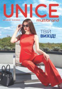 unice-katalog-9-iyun-2020 001