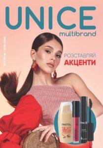 unice-katalog-11-avgust-2020 001