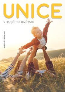 unice-katalog-8-iyun-2021 001