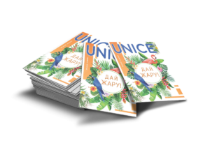 unice-katalog-11-avgust-2021