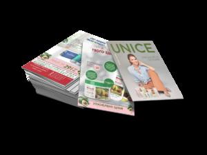 unice-katalog-13-sentyabr-2021